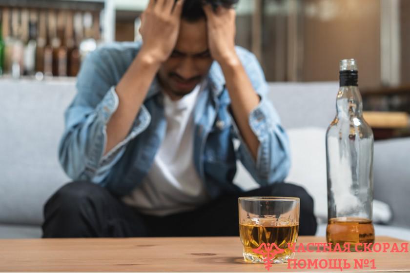 Синдром отмены алкоголя или алкогольная ломка: признаки, лечение